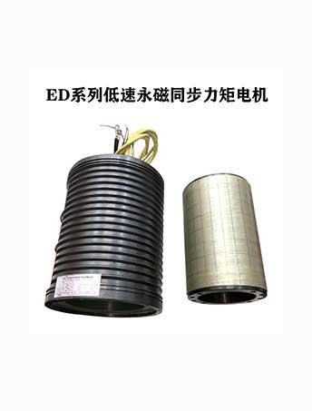 Permanent magnet torque motor ed series low speed