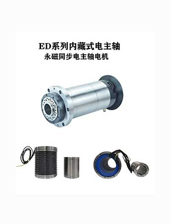 Permanent magnet synchronous electric internal spindle